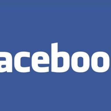 הפייסבוק ככלי פרסום אפקטיבי